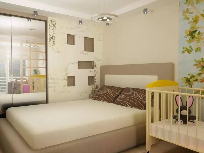 Особенности зонирования однокомнатной квартиры для семьи с ребенком