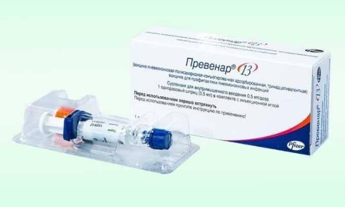 Прививка превенар: от чего делают детям, опасна ли, какая реакция