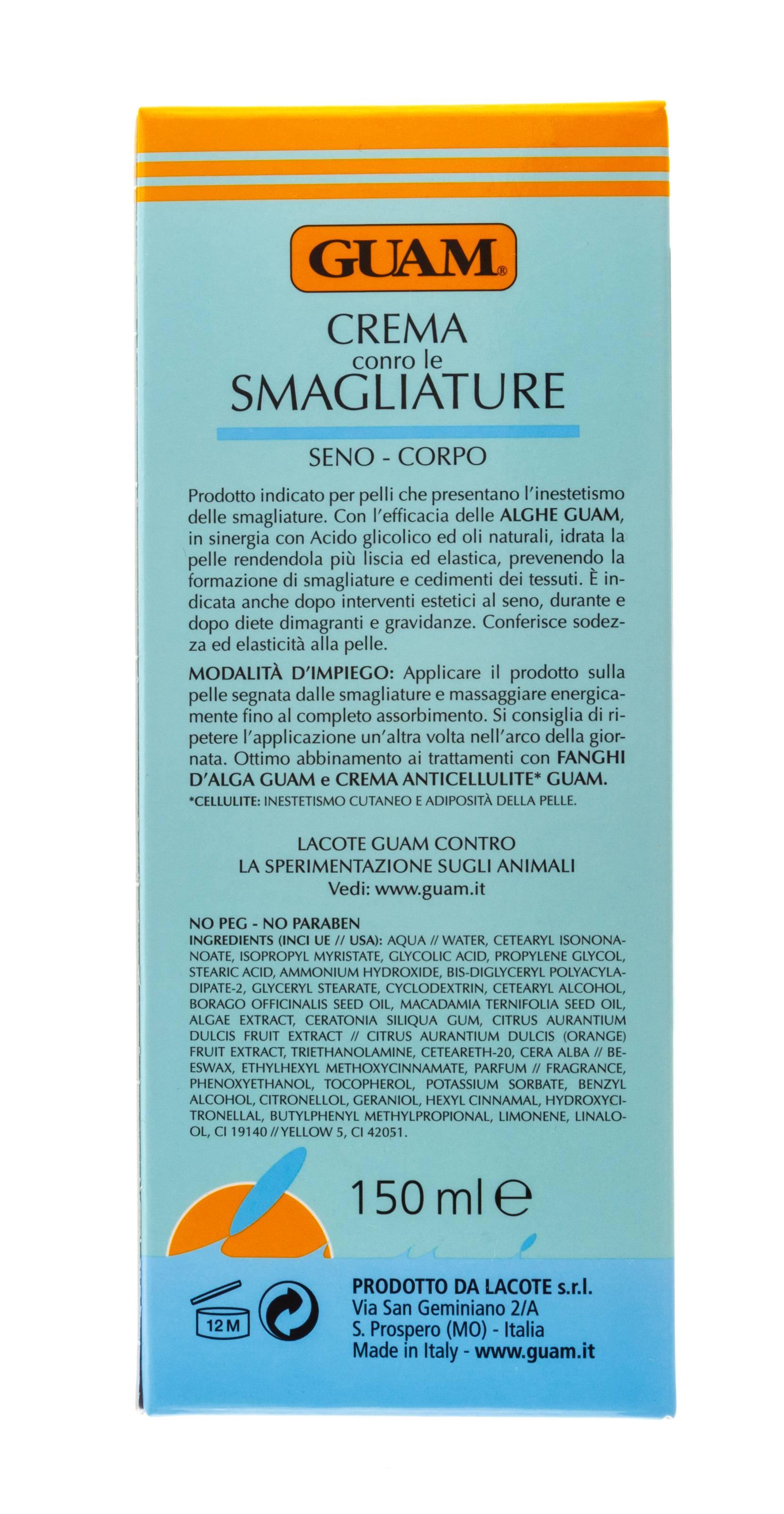 Крем guam от растяжек с гликолиевой кислотой: состав, описание и отзывы