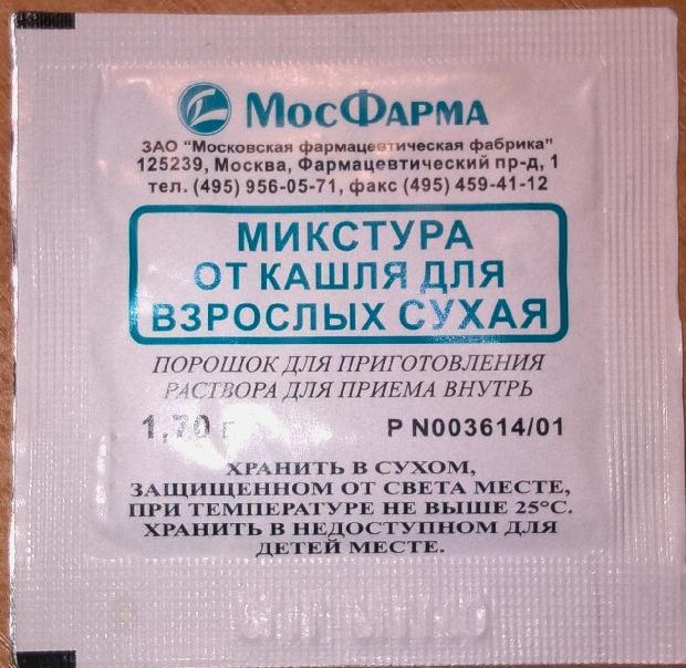 Сухая микстура от кашля для детей: инструкция по применению порошка в пакетиках, способ разведения - здоровая семья