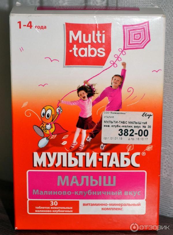 Витамины мульти-табс бэби для детей до года — топотушки