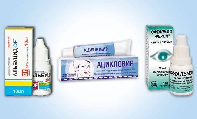 Народные средства от конъюнктивита: рецепты с алоэ для лечения воспаления глаз у взрослых