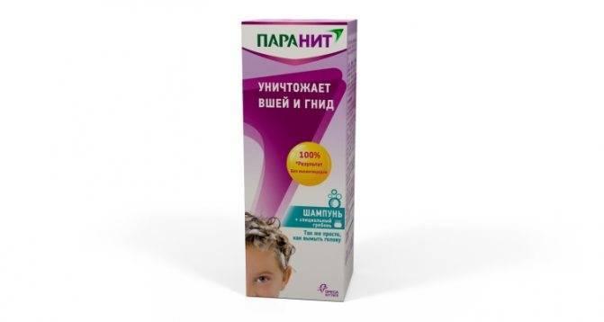 Как защитить ребенка от гнид и вшей: профилактика педикулеза у детей, памятка предосторожности