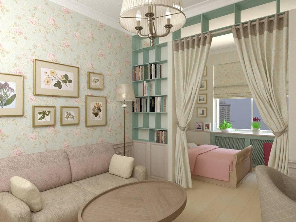 Детская и гостиная в одной комнате: 45 фото + видео