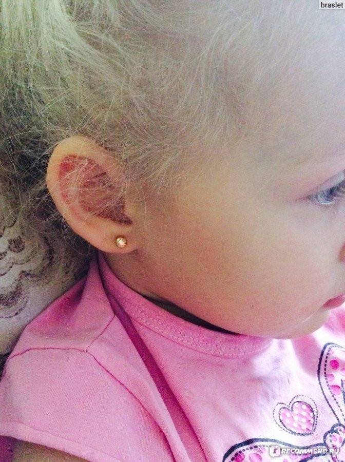 Можно ли мыть голову если прокололи уши. стоит ли прокалывать уши ребенку, когда это лучше сделать, правильный уход.