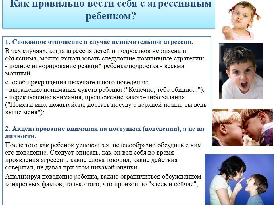 Гиперактивный ребёнок: что делать? советы родителям