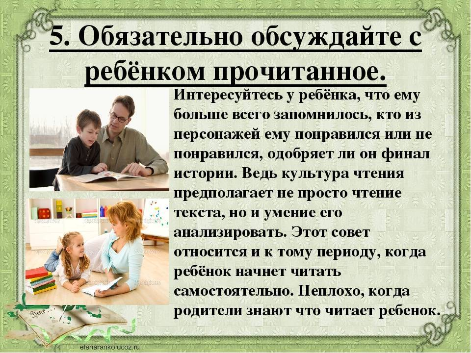 Как научить учеников писать сочинения: приемы и рекомендации для учителей
