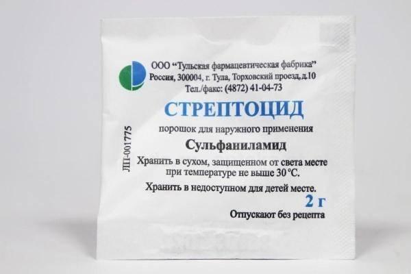 В чем разница между флемоклавом и флемоксином. амоксиклав или флемоксин: что лучше - лечение