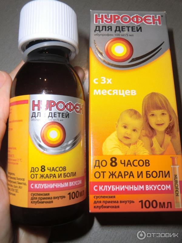 Чем сбить температуру ребёнку в 2 года?