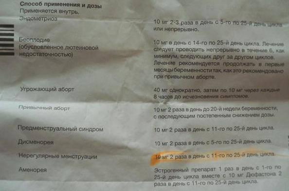 Лавровый лист для месячных: отзывы, как принимать при задержке | vseoallergii.ru