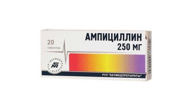 Ампициллин: от чего помогает, инструкция по применению