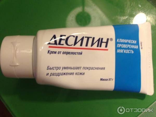 Пеленочный дерматит: лечение и симптомы заболевания у грудничков и новорожденных по комаровскому