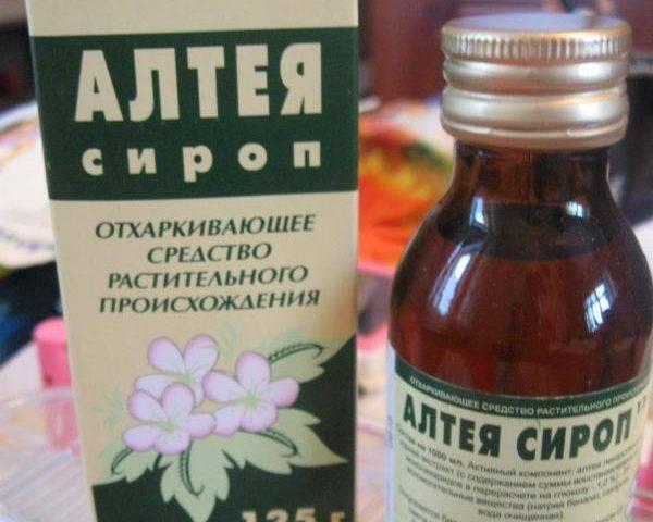 Сироп алтея: инструкция по применению от кашля детям -