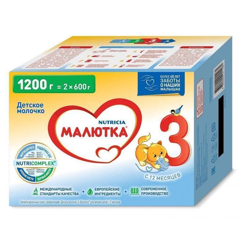 Смесь Малютка ?: состав детского питания от 0 до 6 месяцев (с рождения), таблица
