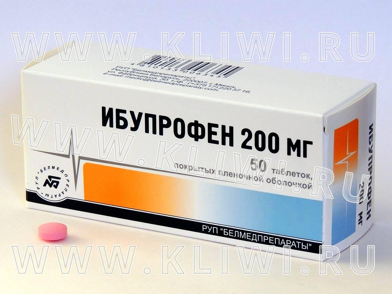 Можно ли давать нурофен и парацетамол одновременно
