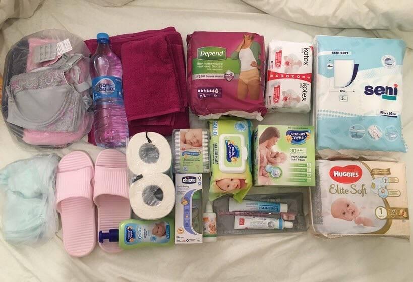 Что взять с собой в роддом: список необходимых вещей для мамы и малыша