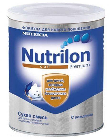Какая смесь для новорожденных лучше: рейтинг - топ-5 самого хорошего детского питания для искусственного вскармливания грудничка от 0 дней и обзор каждой марки
