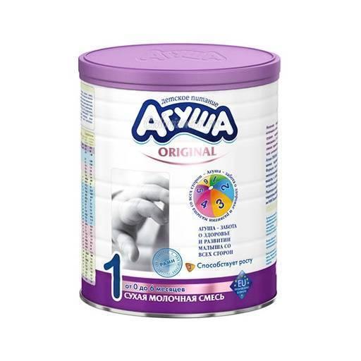 Агуша смесь для новорожденных. адаптированная кисломолочная смесь агуша: настоящая находка для мам и малышей. состав, возрастные рамки и средняя цена