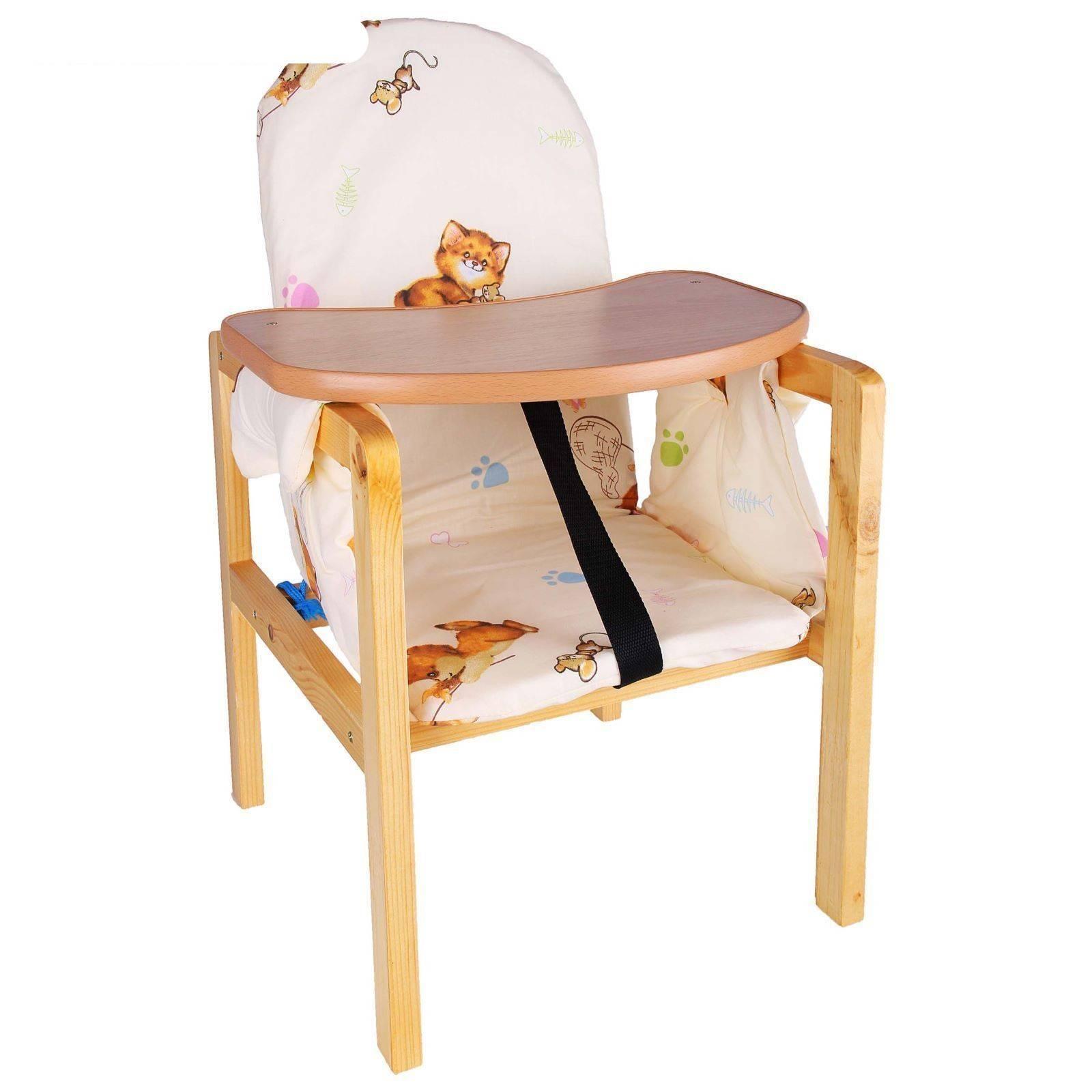 Детский стульчик: 8 советов по выбору