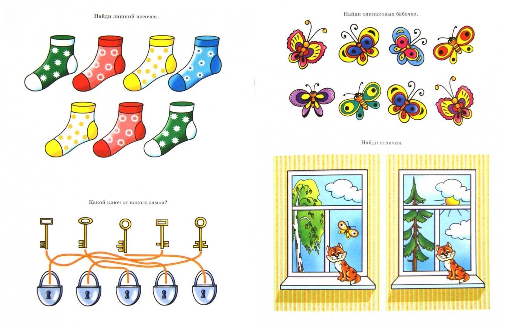 Картотека игр с гиперактивными детьми                                картотека на тему