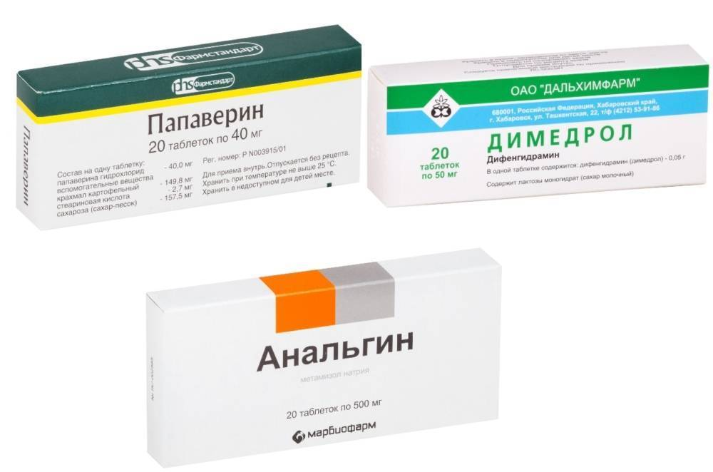 Димедрол: таблетки 50 мг и уколы в ампулах - обновлено 04.2019