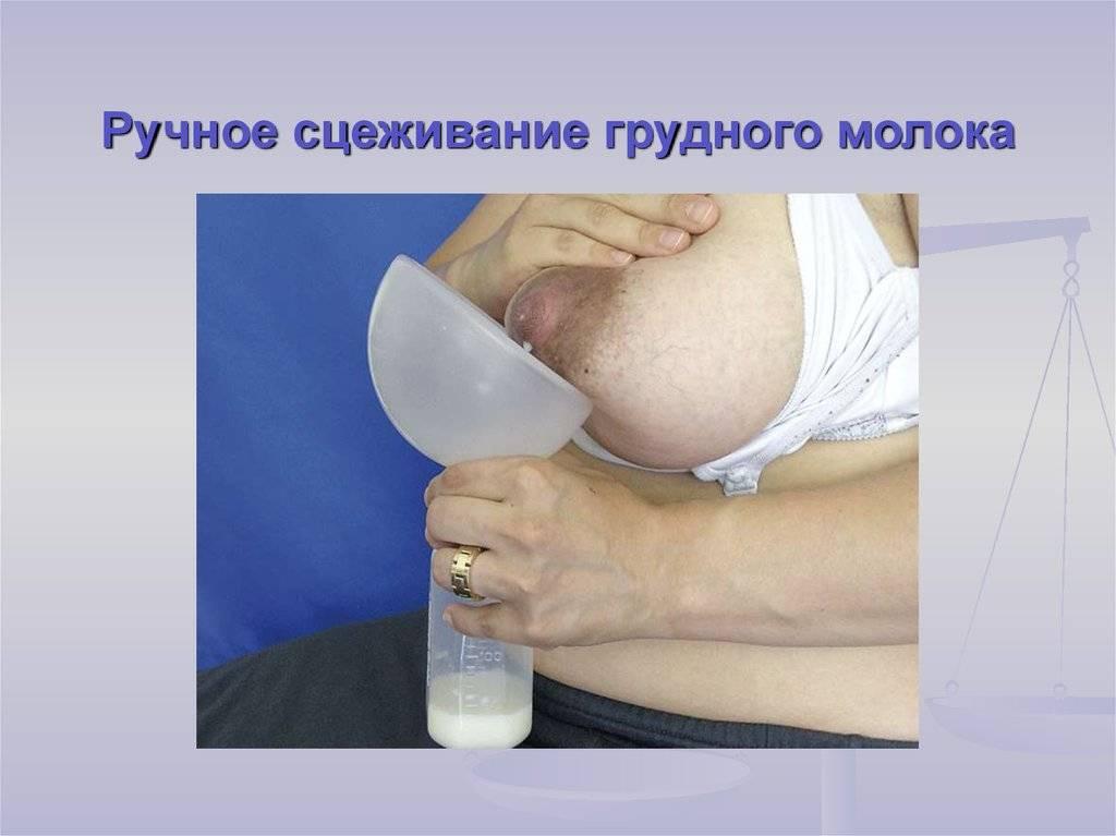 13 шагов, чтобы наладить грудное вскармливание, если мало молока