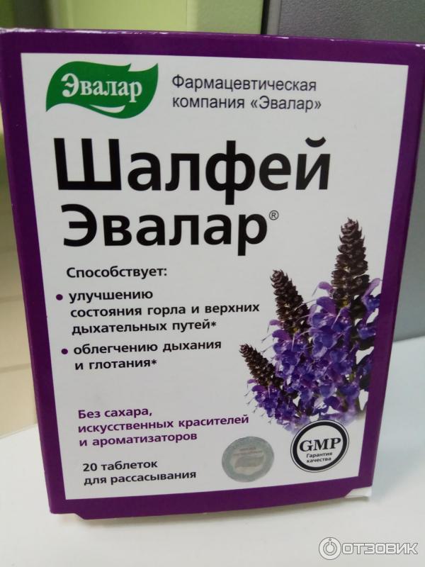 Прекращение лактации. препараты для прекращения лактации – таблетки достинекс, бромокриптин, бромкамфора. как принимать шалфей для прекращения лактации?