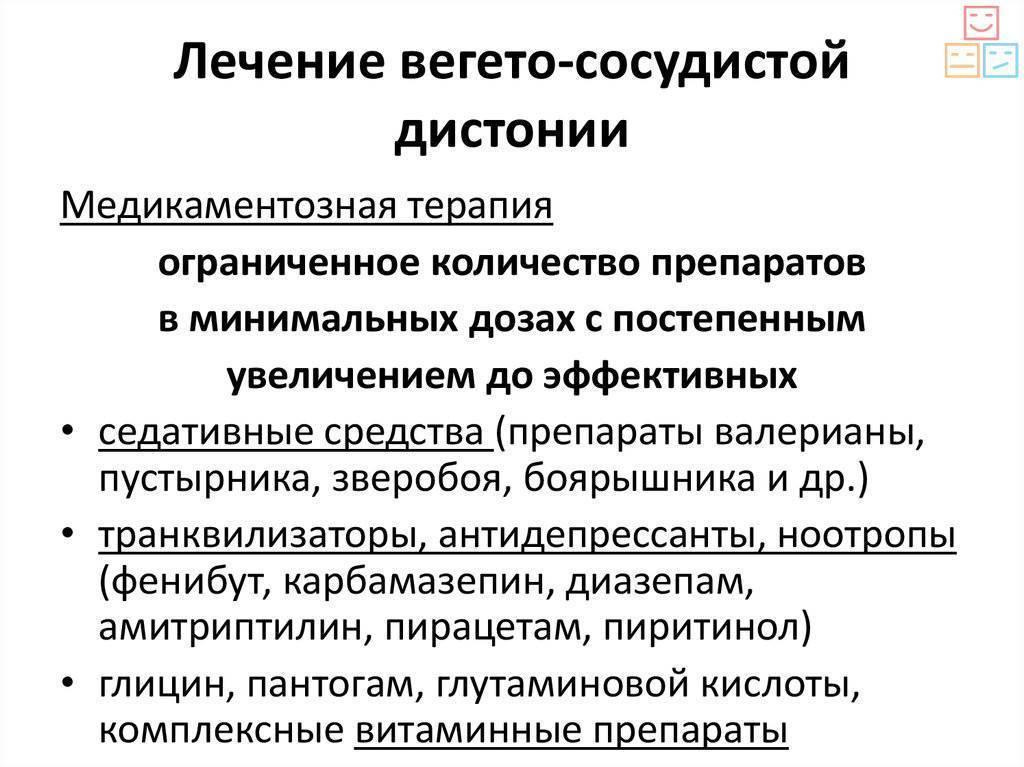 Вегетососудистая дистония у детей и подростков: симптомы и лечение   osostavekrovi.com