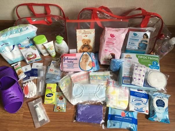 Список вещей в роддом для мамы и малыша. сумка 2020 лето, весна, зима, осень. что нужно в перинатальный центр, на кесарево сечение, вещи по пакетам