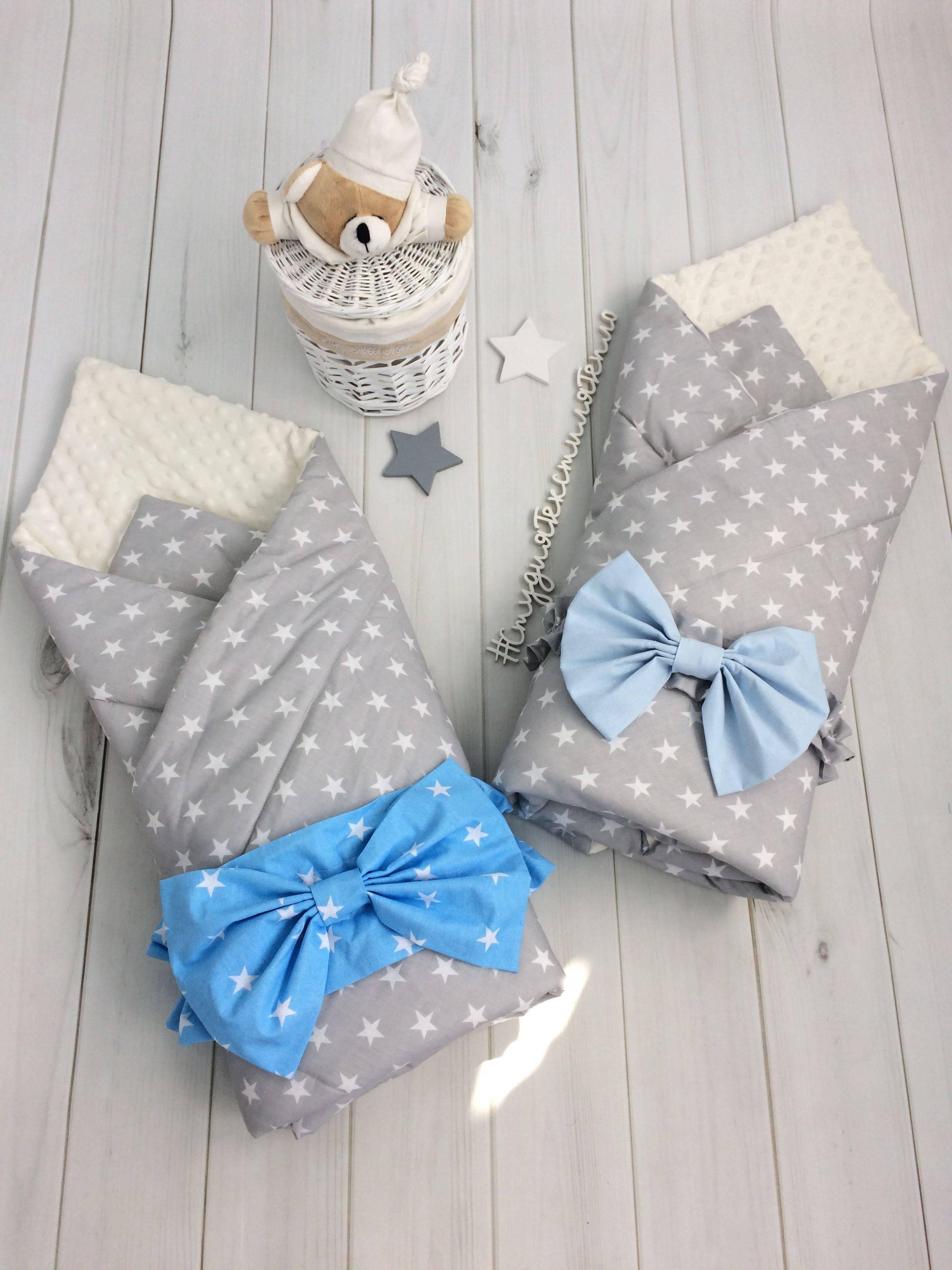 ? конверт на выписку новорождённого своими руками, конверт-трансформер для малыша