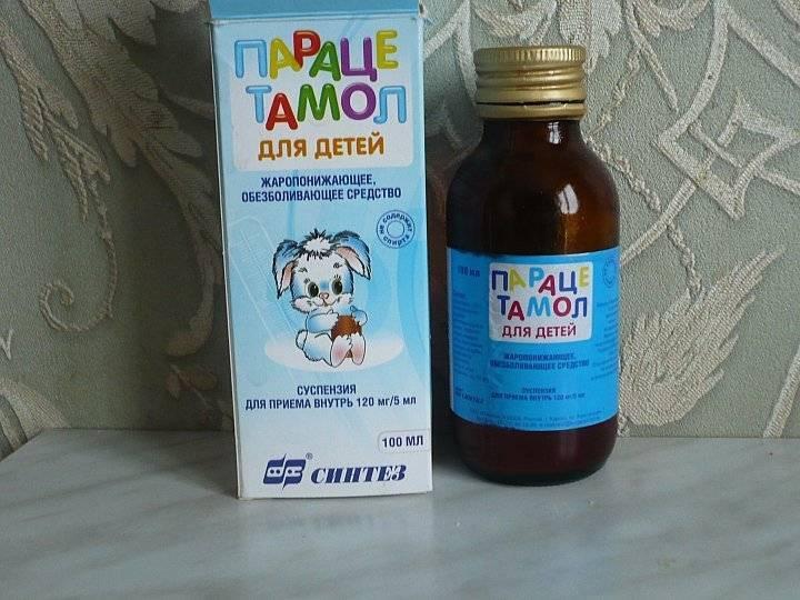 Чем обезболить ребенку зубную боль - wikimedikas.ru