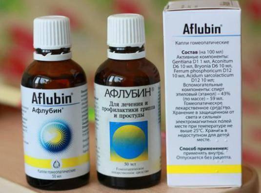 Гомеопатия bittner richard афлубин aflubin — отзывы