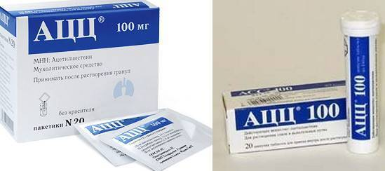 Как применять асс от кашля для ребёнка: формы выпуска препарата, инструкция по применению ацц сиропа и порошка
