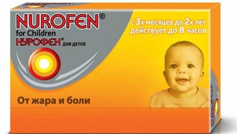 Детский сироп нурофен: инструкция по применению для детей