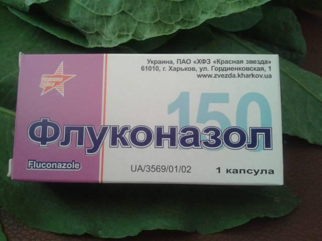 Как принимать флуконазол при стоматите?
