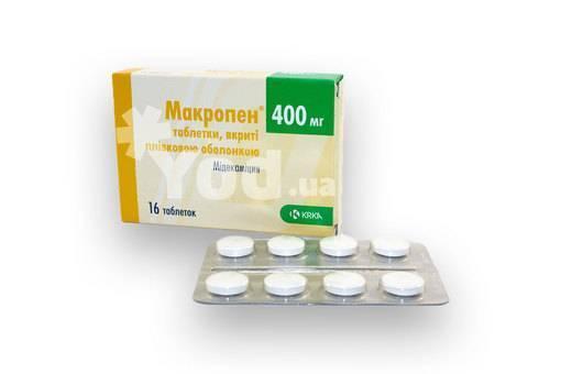 Суспензия макропен: инструкция по применению для детей