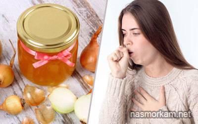 Лук с мёдом от кашля: все рецепты. лечимся правильно. отзывы