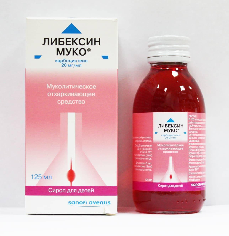 Сироп от кашля – как выбрать недорогое, но эффективное лекарство