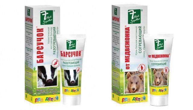 Скипидарная мазь от кашля для детей: инструкция по применению pulmono.ru скипидарная мазь от кашля для детей: инструкция по применению