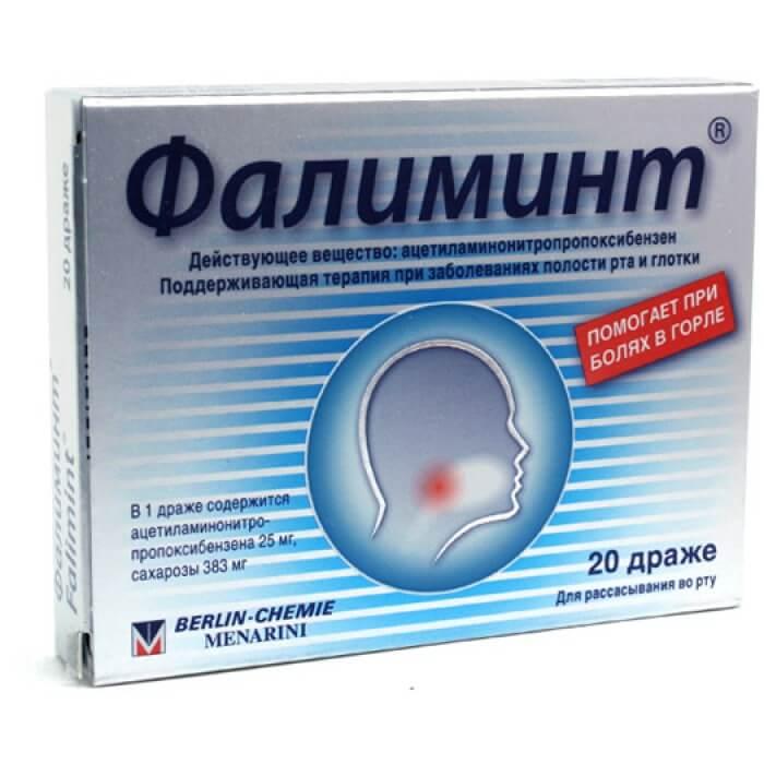 Какие таблетки дать ребенку для облегчения кашля