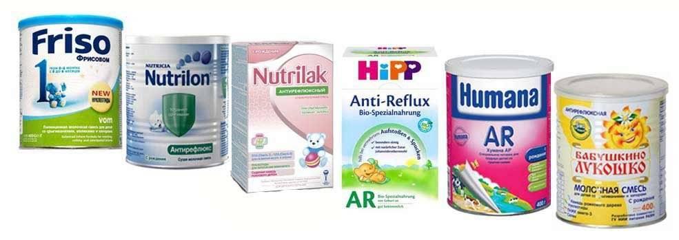 Детская кисломолочная смесь «агуша-1» с 0 до 6 месяцев: состав, инструкция по применению