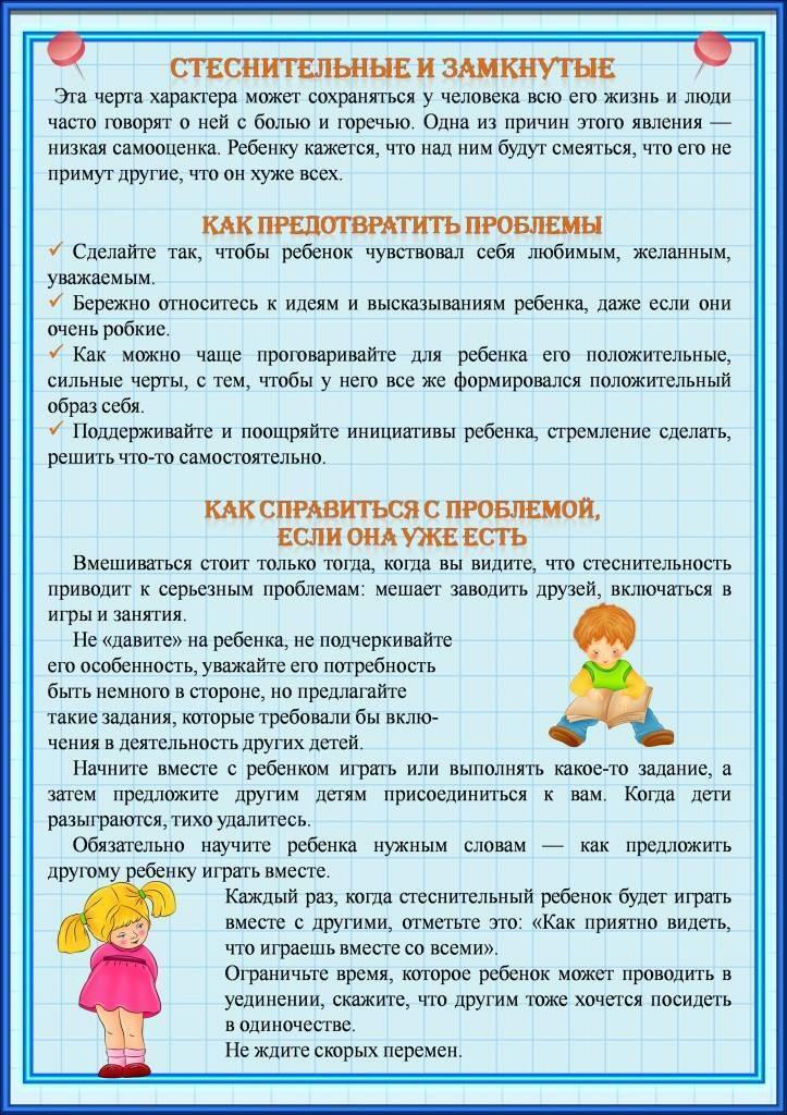 Как приучить ребенка к садику в 2-3 года, если он не хочет идти в детский сад? | семейные правила и ценности | vpolozhenii.com