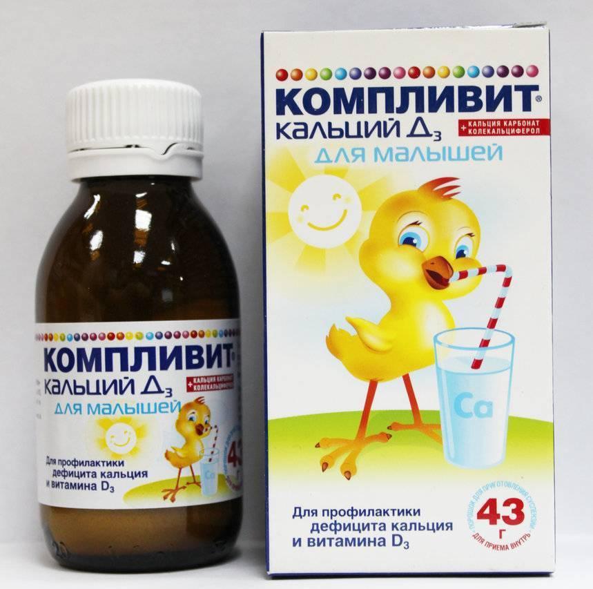 Жидкие мультивитамины для новорожденных и младенцев | iklumba