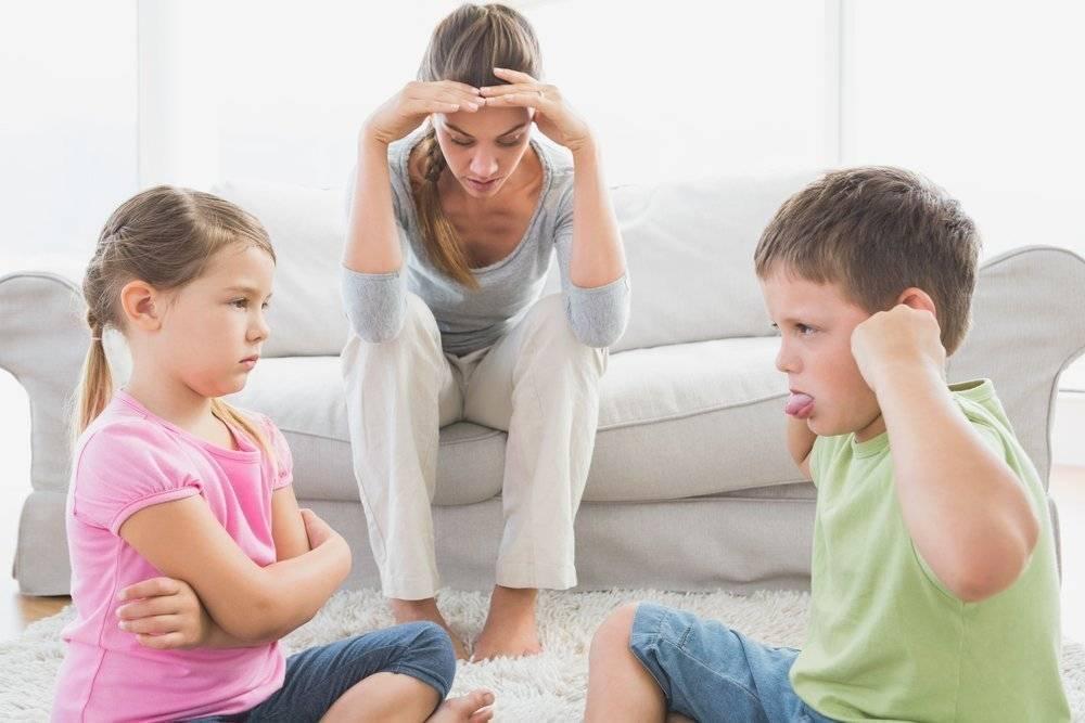 """Родительское собрание """"взаимоотношения родителей и детей """""""