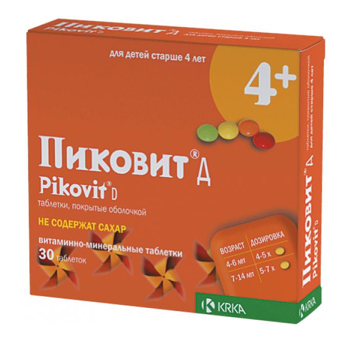 Популярные комплексы с витамином группы в для детей