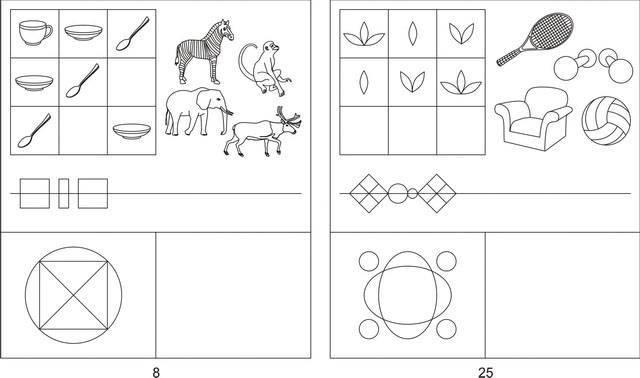 15 игр для гиперактивного ребенка