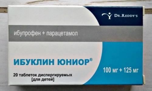 Детский «ибуклин юниор»: инструкция по применению таблеток с дозировками для детей разного возраста. от чего помогают таблетки ибуклин юниор
