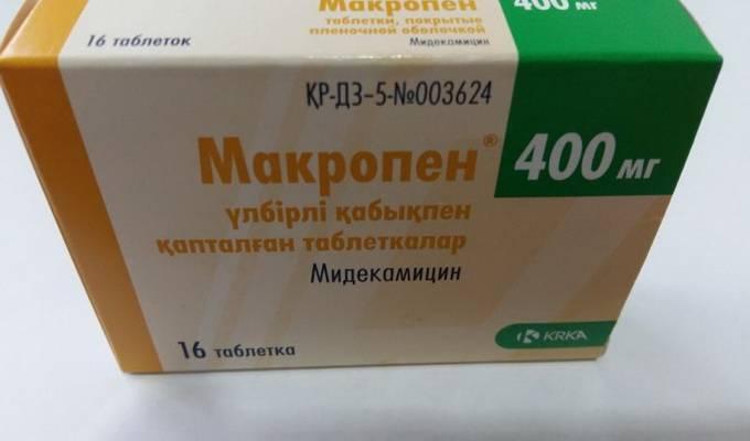 Таблетки и суспензия «макропен»: инструкция, отзывы, аналоги и цены