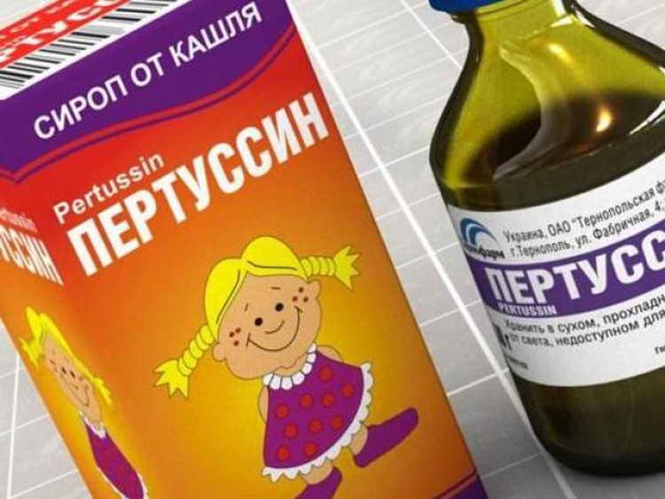"""Пектусин таблетки от кашля. """"пектусин"""": инструкция по применению, показания и отзывы пектусин инструкция по применению для детей 3"""