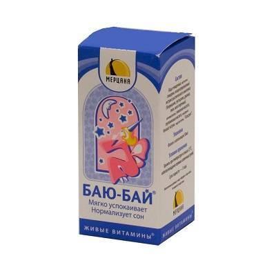 Капли для детей баю-бай до года и старше: инструкция по применению сиропа, состав засыпайки